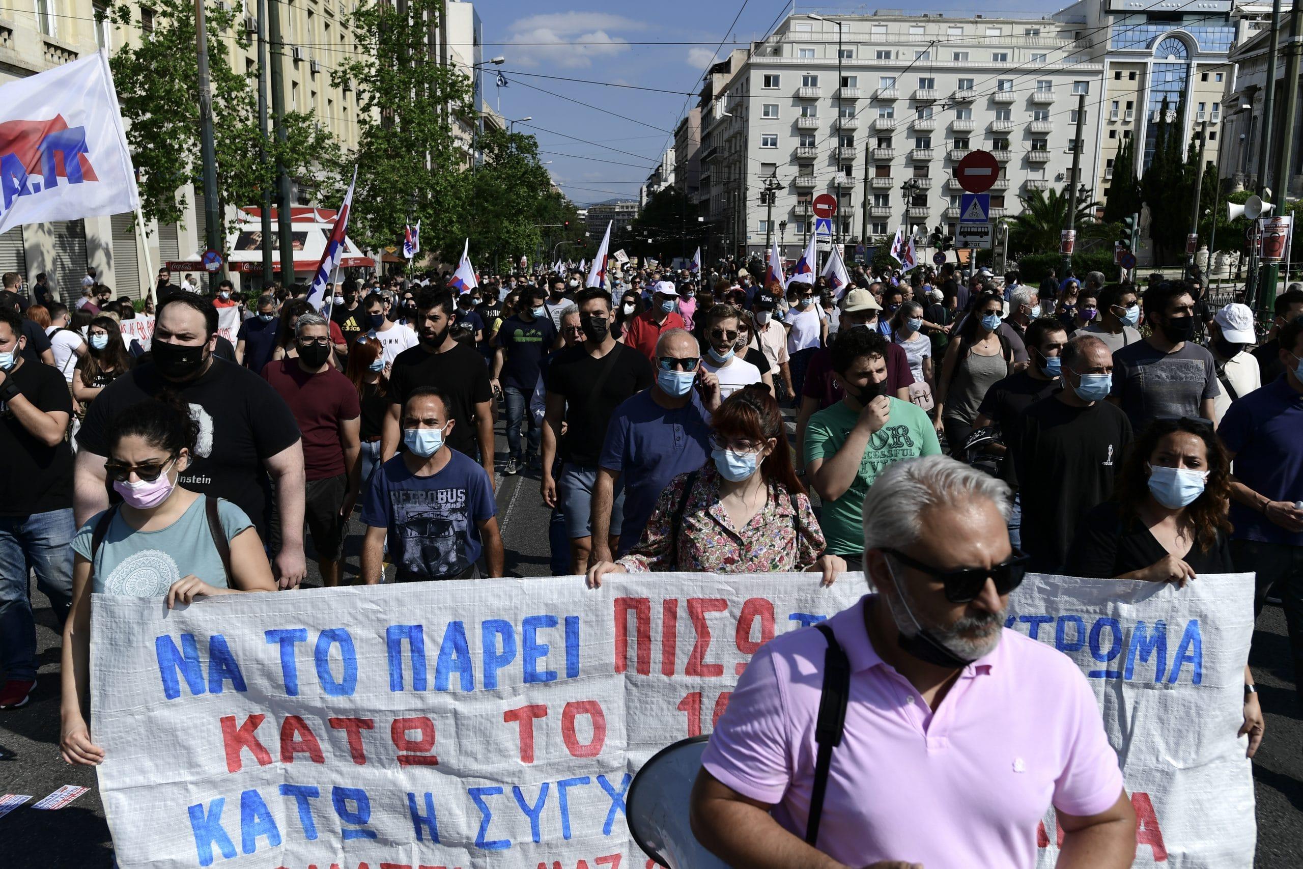 Štrajk u Grčkoj zbog novog zakona o radu 1