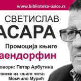 """Promocija romana """"Kontraendorfin"""" Svetislava Basare u petak u Užicu 6"""