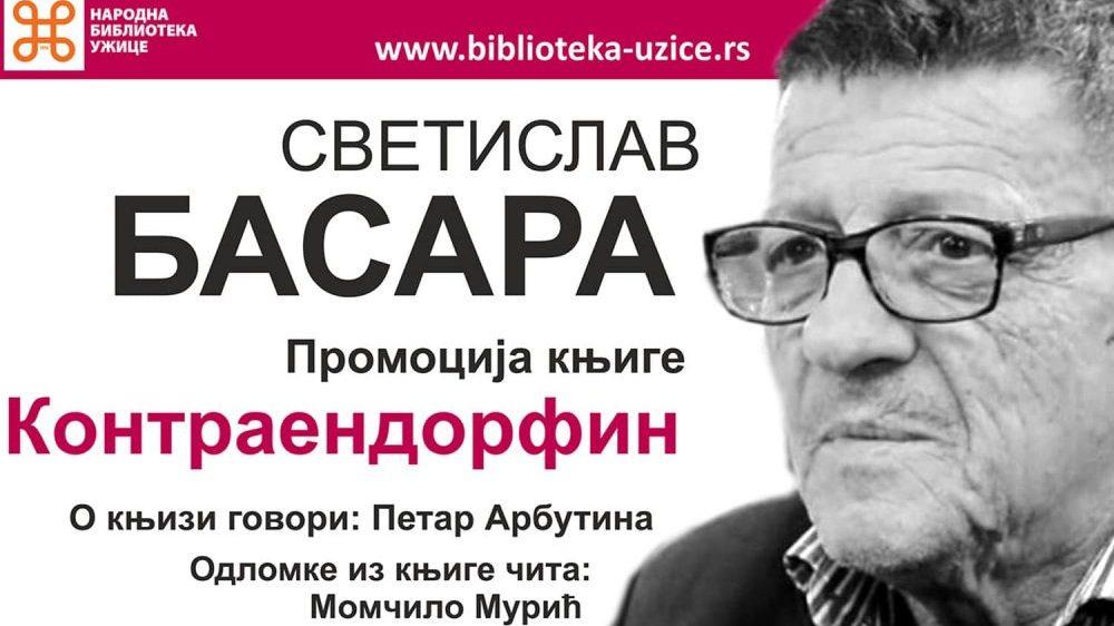 """Promocija romana """"Kontraendorfin"""" Svetislava Basare u petak u Užicu 1"""