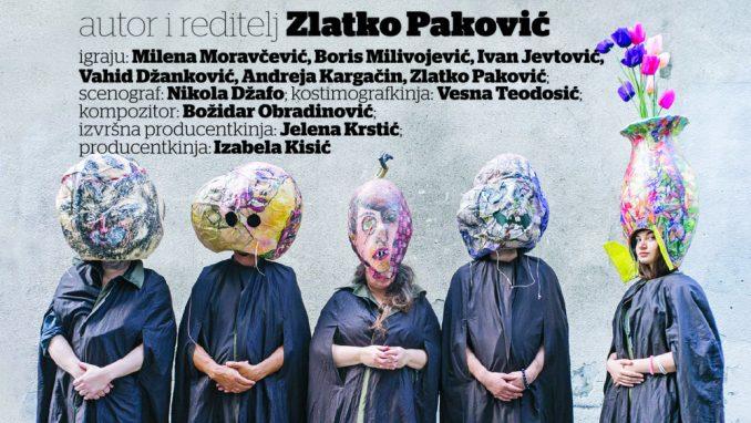 """Nova izvođenja predstave """"Srebrenica. Kad mi ubijeni ustanemo"""" 1"""