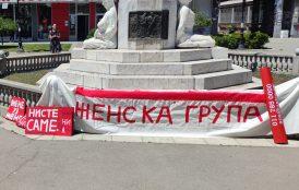 """U Jagodini održana akcija """"Vaša reč je vaša snaga - niste same"""" 16"""