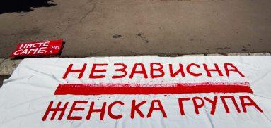 """U Jagodini održana akcija """"Vaša reč je vaša snaga - niste same"""" 14"""