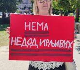 """U Jagodini održana akcija """"Vaša reč je vaša snaga - niste same"""" 6"""