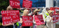 """U Jagodini održana akcija """"Vaša reč je vaša snaga - niste same"""" 2"""