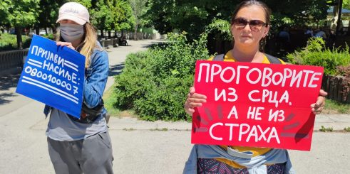"""U Jagodini održana akcija """"Vaša reč je vaša snaga - niste same"""" 27"""