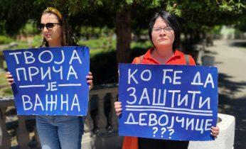 """U Jagodini održana akcija """"Vaša reč je vaša snaga - niste same"""" 24"""