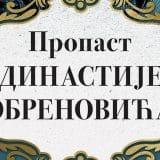 Panorama srpske političke istorije 19. veka 18