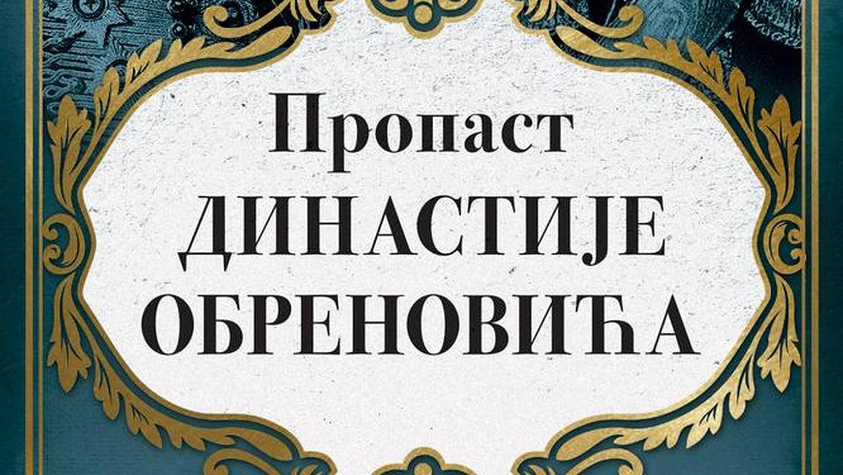 Panorama srpske političke istorije 19. veka 1