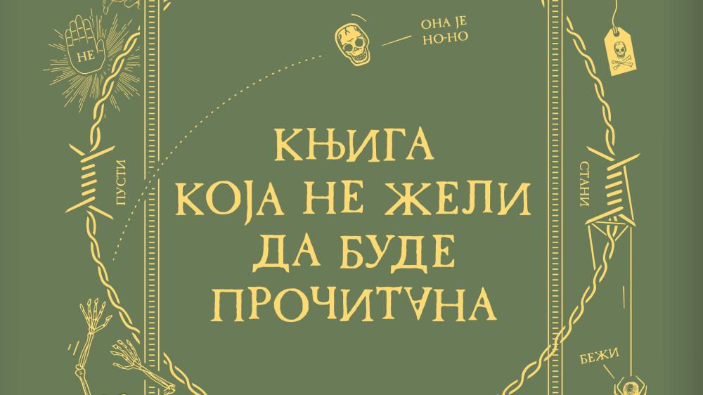 Knjiga koja želi da je ostave na miru 1