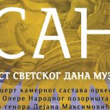 U čast 39. Svetskog dana muzike koncerti i operske premijere na prvi dan leta 8