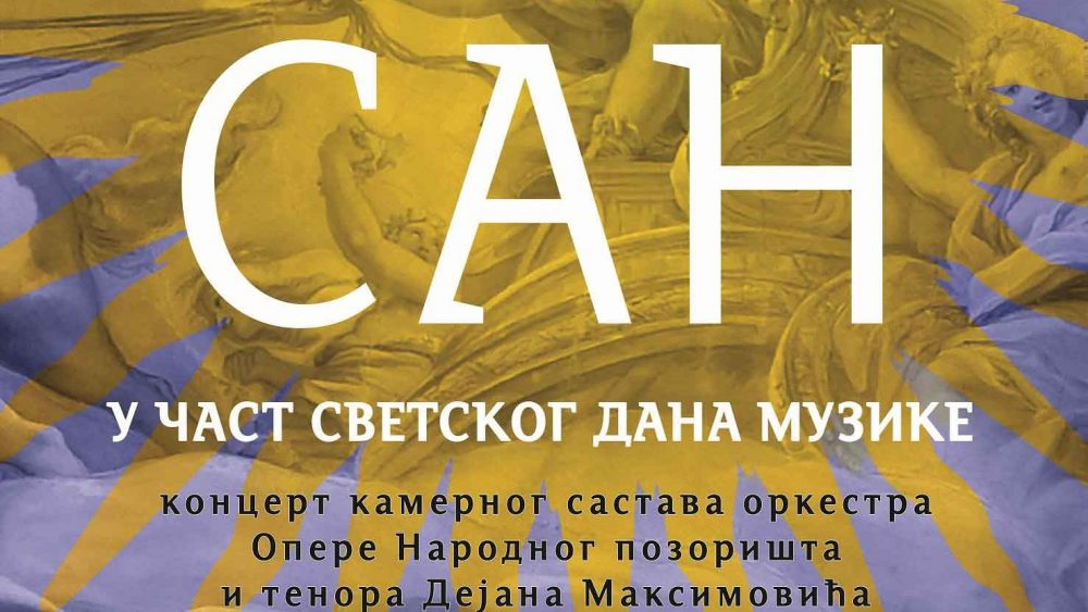 U čast 39. Svetskog dana muzike koncerti i operske premijere na prvi dan leta 1