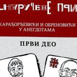"""Promocija knige """"Nenaručene priče"""" Miće Miloradovića u kragujevačkoj Narodnoj biblioteci 13"""