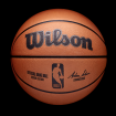 NBA liga predstavila novu loptu za sledeću sezonu 17