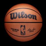 NBA liga predstavila novu loptu za sledeću sezonu 11