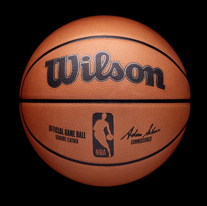 NBA liga predstavila novu loptu za sledeću sezonu 1