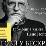 """Promocija knjige Pece Popovića """"Tragovi beskraja"""" večeras u kragujevačkom Domu omladine 1"""