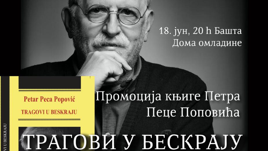 """Promocija knjige Pece Popovića """"Tragovi beskraja"""" večeras u kragujevačkom Domu omladine 18"""