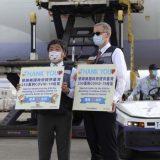 U Tajvan stiglo 2, 5 miliona doza vakcine donacija SAD 11