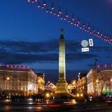 Belorusija ograničila mogućnosti građanima da napuste zemlju 4