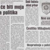 """Pre 20 godina u """"istorijskoj noći"""" izabrana druga gradonačelnica Beograda 2"""
