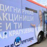 Počeo sa radom autobus za vakcinaciju u Kragujevcu 11
