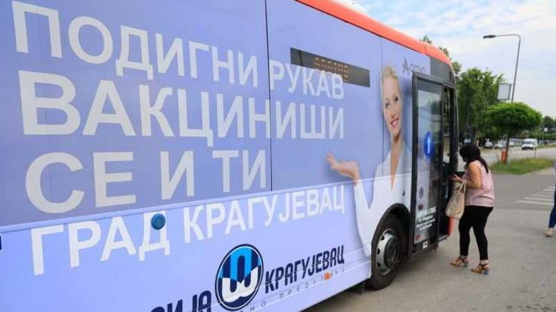 Počeo sa radom autobus za vakcinaciju u Kragujevcu 1