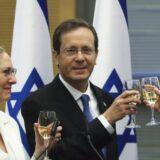 Isak Hercog postao 11. predsednik Izraela 11