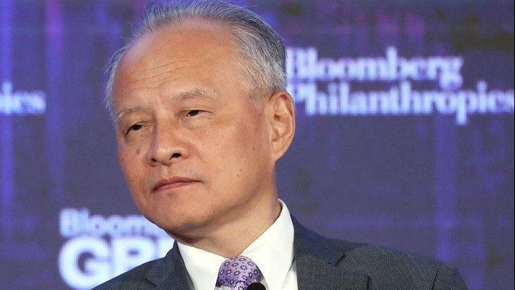 Ambasador Kine odlazi iz SAD posle osam godina 1