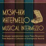 Muzički intermeco u Galeriji SANU 10