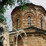 Briga o baštini u uslovima destrukcije, albanizacije i kosovizacije 11