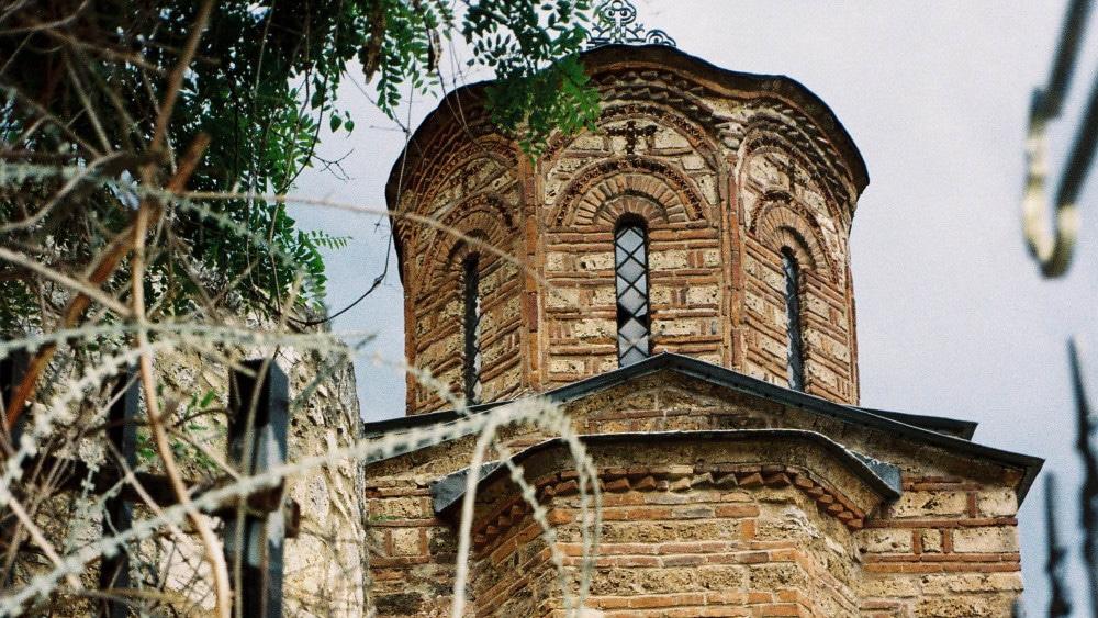 Briga o baštini u uslovima destrukcije, albanizacije i kosovizacije 1