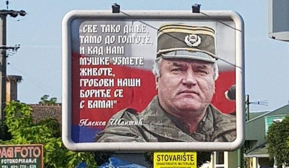 Vlast oćutala slavljenje ratnog zločinca Mladića 1