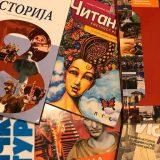 Nacionalni udžbenici i dalje samo ideja 6