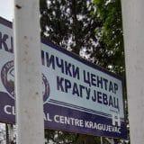 U kragujevačkom Kliničkom centru 220 kovid pacijenata, 13 njih na respiratorima 9
