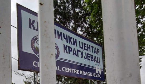 U kragujevačkom Kliničkom centru 220 kovid pacijenata, 13 njih na respiratorima 7