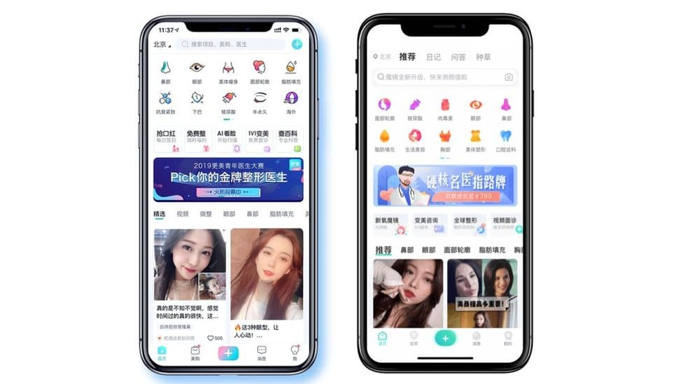 China cosmetic surgery apps