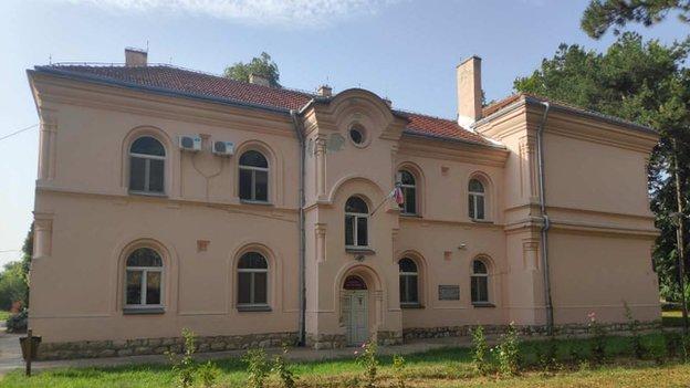 """Dom """"Stanko Paunović"""""""