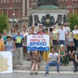 Rio Tinto: Nejasno kako bi referendum mogao da zaustavi gradnju rudnika 11