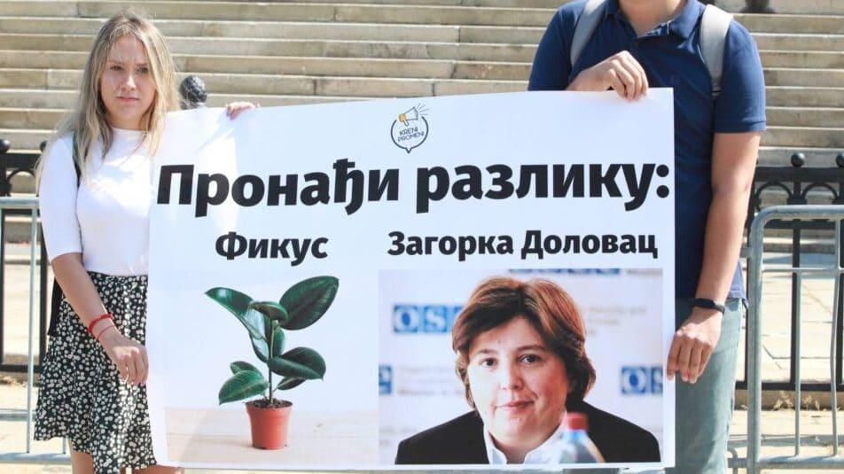 Skupštini predata peticija protiv izbora Dolovac: Nećemo politički poslušnog tužioca 1