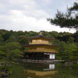 Umetnost zen vrtova u Kjotu 6