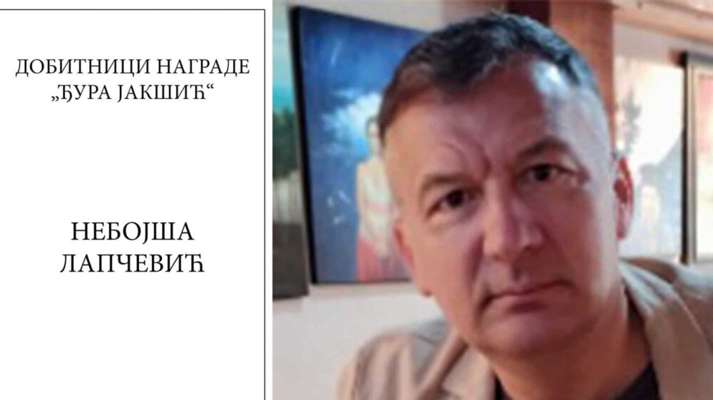 "Večeras ciklus Dobitnici nagrade ""Đura Jakšić"" u Kragujevcu 1"