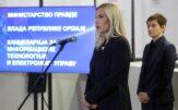 Predstavljena usluga eUverenje, Brnabić istakla značaj usluge jer unapređuje efikasnost sudstva 5