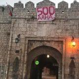 Transparent na Niškoj tvrđavi povodom 500 dana rekonstrukcije mosta 9