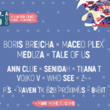 Meduza, Satori i Bajaga na otvaranju Si dens festivala 1