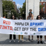 "Protest protiv ""Rio Tinta"" i u Njujorku: Vlast u Srbiji sprovodi ekocid 9"