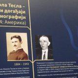 Otvorena izložba o Teslinim akademskim koracima 12
