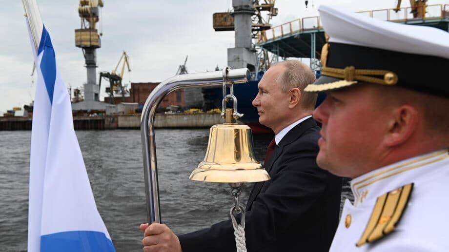 Ruska mornarica danas obeležava 325. godišnjicu 1