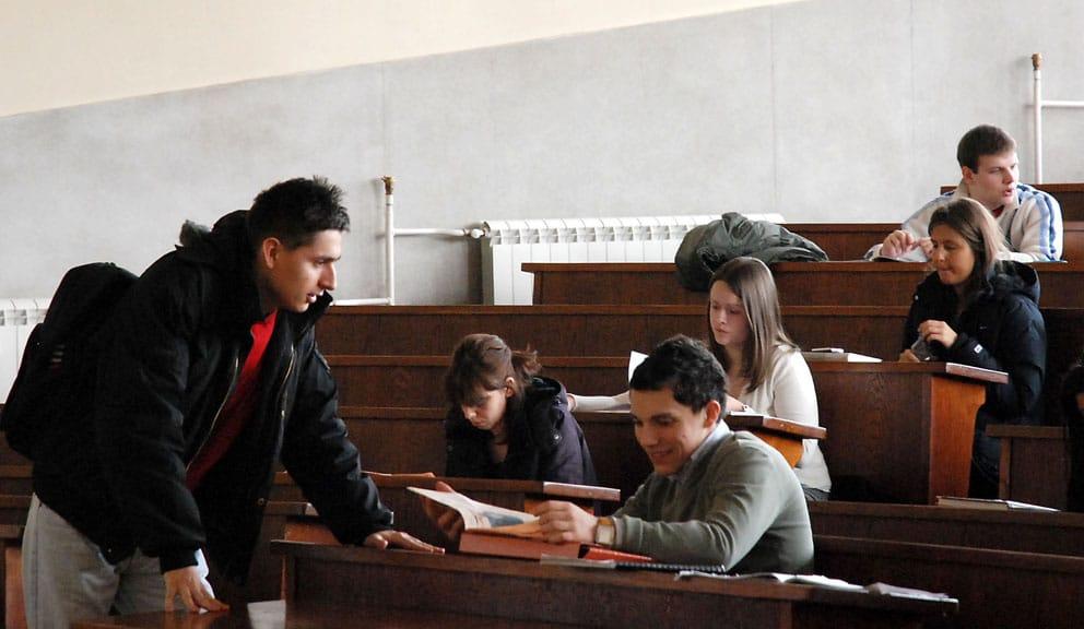 Kako će se raditi na Univerzitetu u Beogradu u predstojećoj akademskoj godini 1