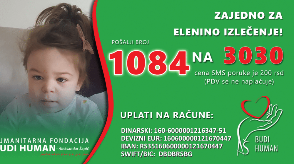 Pomoć za Elenu Krstivojević koja ima retku genetsku progresivnu bolest 1
