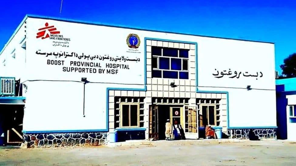 Bolnica u Helmand provinciji